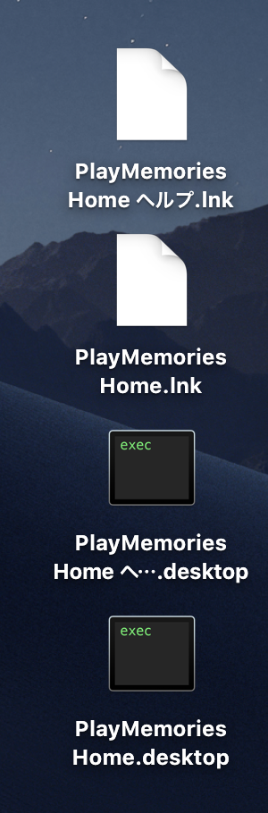 Windows版 SONY PlayMemories HOME をインストール