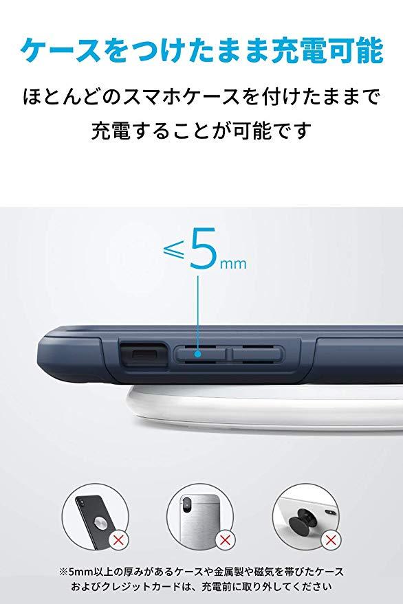 Qi規格を搭載したiPhoneワイヤレス急速充電